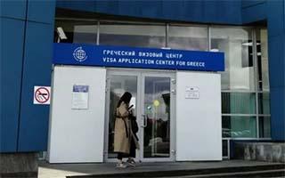 Информация о работе визовых Центров Греции с ноября 2020 года